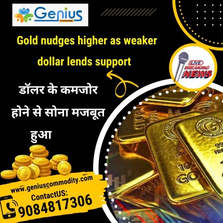 GENIUS COMMODITY SHOWS GOLD NEWS WITH SUPERIOR TIPS #GETFREETRAIL #GETBESTSUPPORT #GETDAILYPROFI ...