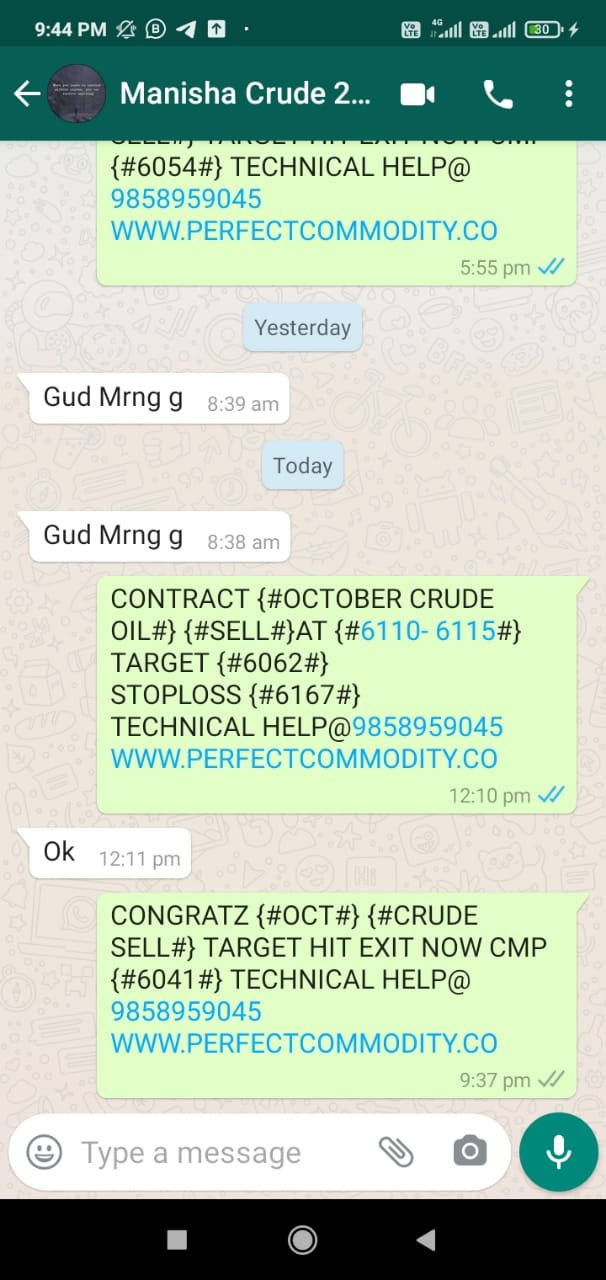 CRUDE SELL TARGET HIT UPDATED BY PERFECTCOMMODITY.CO CONTACT WITH US 8266945222