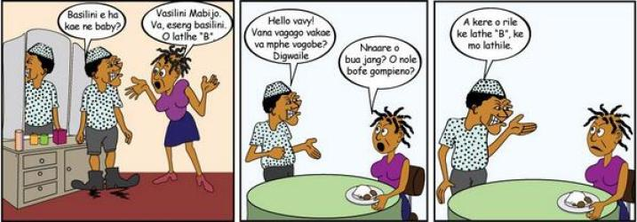 setswana comic2