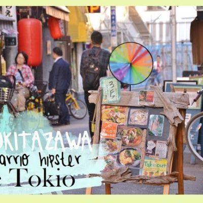 SHIMOKITAZAWA: EL BARRIO HIPSTER DE TOKIO