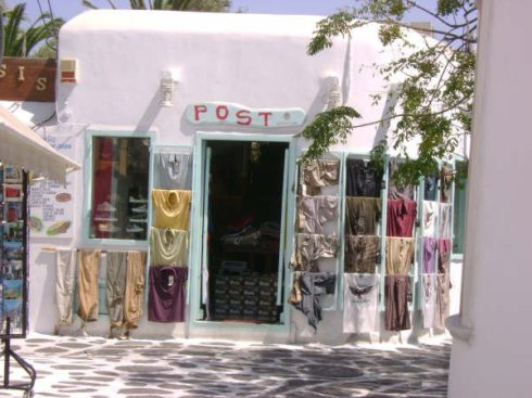 Mykonos town traditional shop