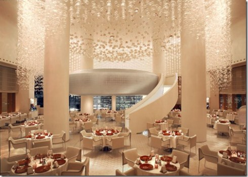 world's most expensive restaurants