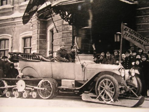 strange old timey inventions, car with scates
