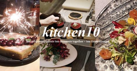 十方長私廚是夢想遇見料理的餐廳,我們的各種慶祝在這裡感受溫度與意義!