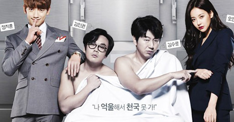 韓劇《回來吧大叔》每一刻我們都能重生,珍惜每一個重新開始的機會!