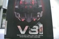 Cooler Master V8 GTS