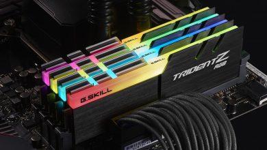 G Skill Trident Z RGB Memory