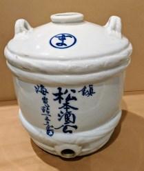 **ITEM NOW SOLD** Large sake jug. 11' h. 150.-