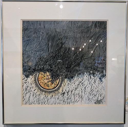 "Framed Thai woodwork print. 'Rain' by Supote, Bangkok. c. 1964. #23/38. 22.25"" x 22.25"". 195.-"