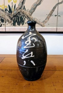 **ITEM NOW SOLD**Sake Jar (4). 30.-