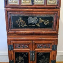 "Antique Asian 3-pc. stacking chest. Origin not known. 29.75""w x 19.75""d x 55.5"" h. 950.-"