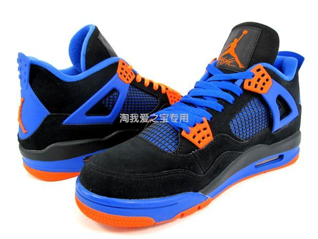 air jordan 4 new york 02