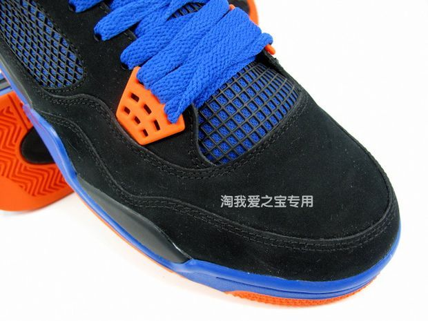 air jordan 4 new york 08