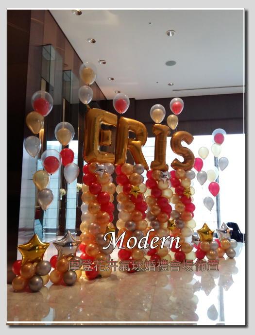modern摩登花卉氣球(婚禮佈置)會場佈置- 艾美酒店-德微科技尾牙佈置