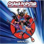 Osaka Popstar (album cover)
