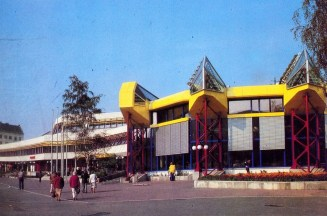 Berlin-Friedrichshain, Sport- und Erholungszentrum (Bildquelle: Hochtief-Nachhrichten 1982, 3, S. 47)