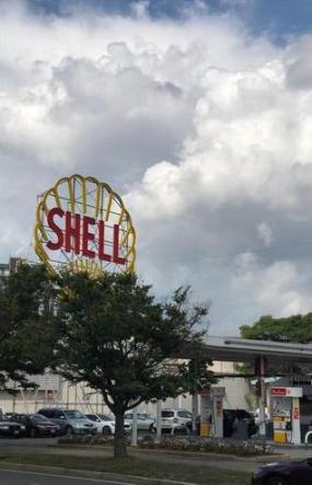 Boston, Shell-Tankstelle (Bild: Christian Warning)