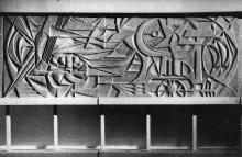 Dresden, Kulturpalast, Modell, Ende 1960er Jahre (Bild: Helmut Hopfauf, gemeinfrei)