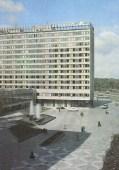 Minsk, Hotel Jubilejnaja (Bild: historische Postkarte)