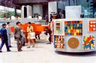 Osaka, Expo'70, Restaurant Praha (Bild: takato marui, CC BY SA 2.0)