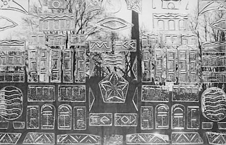 "Potsdam, Terrassenrestaurant ""Minsk"", Glascollage ""Minsker Tor"" (Bild: Privatarchiv Wladimir Stelmaschonok)"