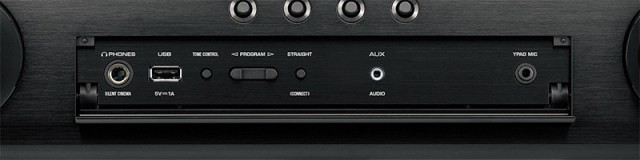 Yamaha RX-A880 Front mit Amazon Alexa Sprachassistenten