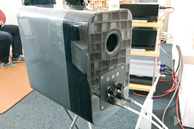 Q Acoustics Concept 300 technische Daten