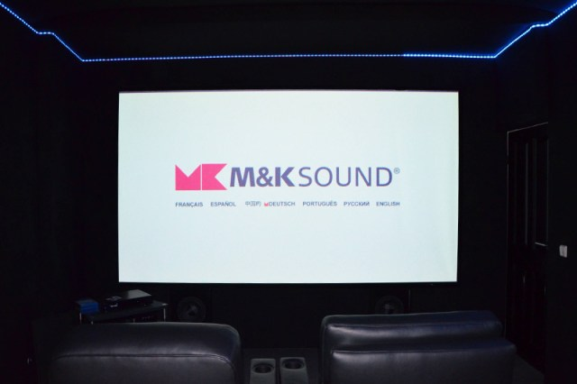 M&K Sound Audio Reference Hamburg