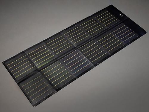 p3 75w folding solar panel 12v