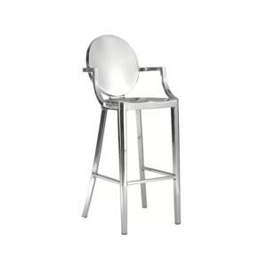 aleta arm stool