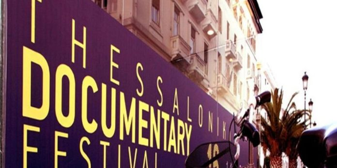 Thessaloniki Documentary Festival-online-featured