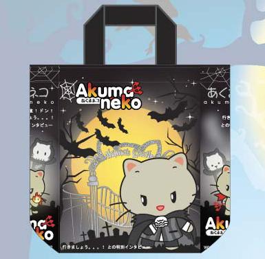 Akuma Neko bag
