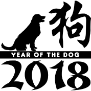 Image result for year of the dog