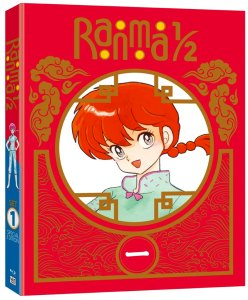 Ranma 1/2 Set 1 Limited Edition Box Set