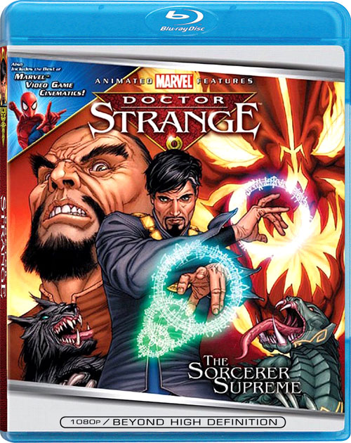 Marvel Animated Features: Doctor Strange Blu-ray Cover
