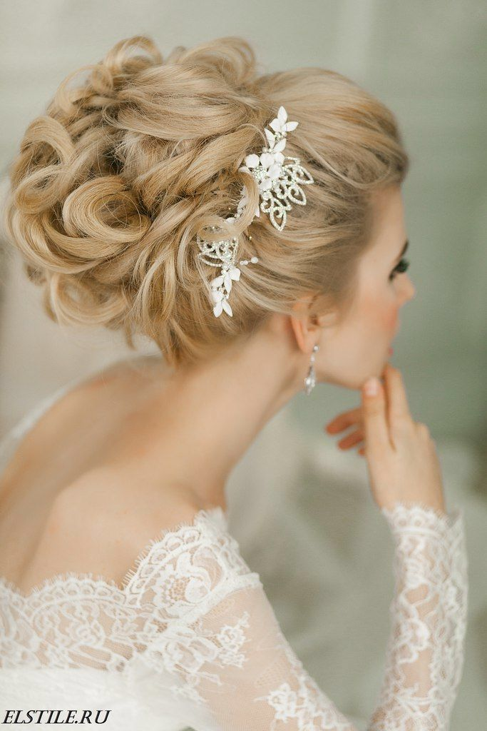 Wedding Hairstyles That Are Right On Trend MODwedding