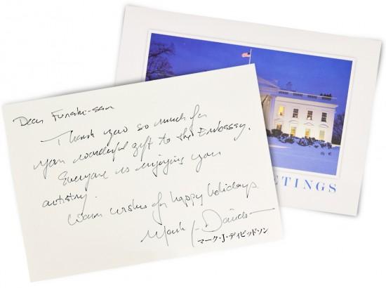 公使よりの手紙