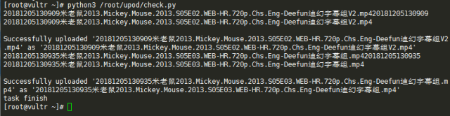 羊毛党之家 CentOS/Debian安装人人影视客户端,下载资源并自动上传到OneDrive网盘  https://yangmaodang.org