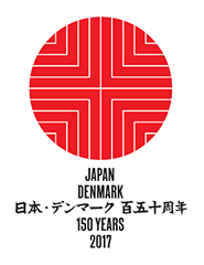 (logo) The 150th Anniversary of Japan-Denmark Diplomatic Relations