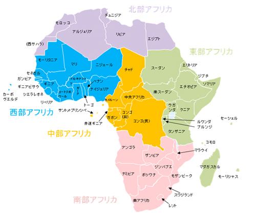 「アフリカ」の画像検索結果
