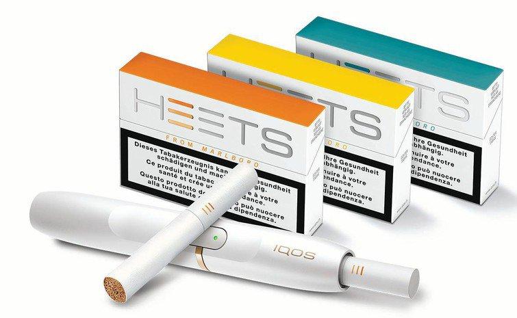 IQOS Support Italia | Leggi le recensioni dei servizi di dipendenza-da-nicotina.segnostampa.com