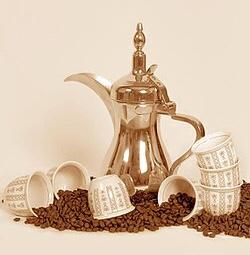 حرموا القهوة شربوها 1AD2E51D-5FDF-4467-9DAF-3D5E7FE8639E.jpeg?fit=250,255&ssl=1