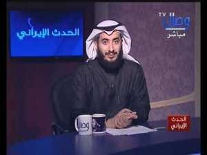 الحدث الإيراني ( قراءة في تطورات المشهد الإقليمي ) قناة وصال ضيف الحلقة د / محمد السعيدي