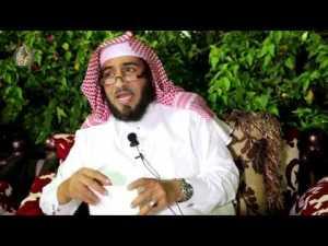 الصلة بالله مفهومها وضوابطها ll د . علي بن إبراهيم النهاري