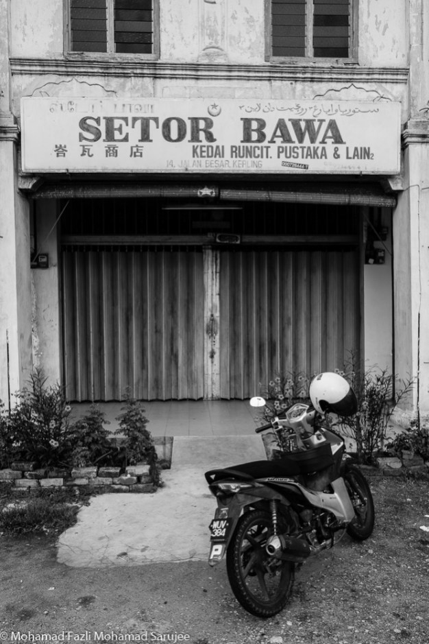 "Interesting store. If you look at the signboard, you can tell that the shop is pretty damn old. Such word like ""Setor"" are from the early 70s. It means shop. I would like to revisit one day and see what shop is this. Pretty coold indeed."