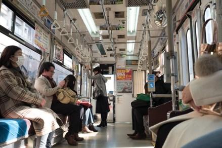 Inside of a tram.