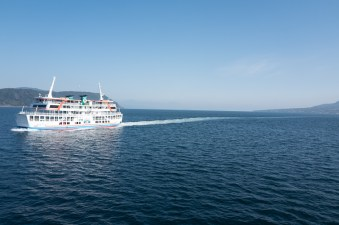 View of the ferry coming back