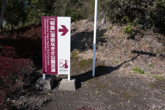 Sign board showing where the Onsen and entrance to the trail.