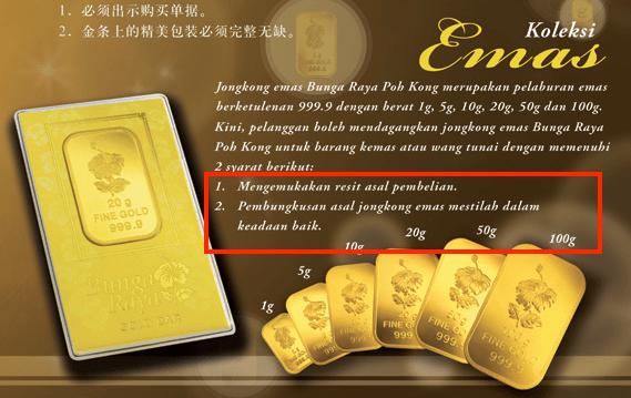 syarat jual emas Poh Kong