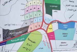كروكي مخطط الرياض
